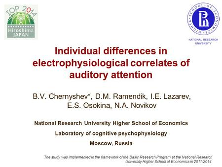 Individual differences in electrophysiological correlates of auditory attention B.V. Chernyshev*, D.M. Ramendik, I.E. Lazarev, E.S. Osokina, N.A. Novikov.