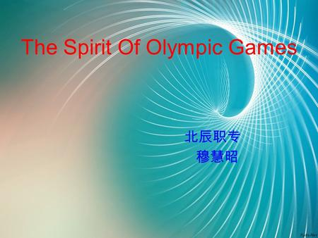 The Spirit Of Olympic Games 北辰职专 穆慧昭. Teaching Schedule 1.Warming up. 2. Grasp some key phrases about Olympic Sports Programme. 3. Do the exercises about.