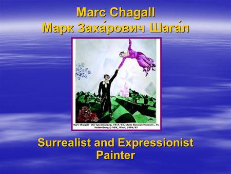 Marc Chagall Марк Заха́рович Шага́л Surrealist and Expressionist Painter.