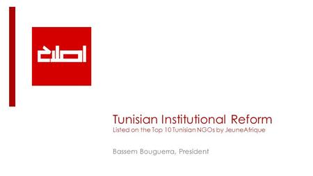 Tunisian Institutional Reform Listed on the Top 10 Tunisian NGOs by JeuneAfrique Bassem Bouguerra, President.