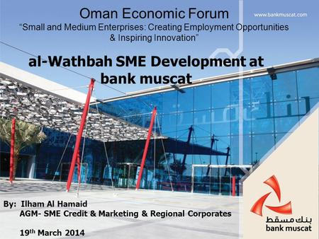 "Oman Economic Forum ""Small and Medium Enterprises: Creating Employment Opportunities & Inspiring Innovation"" al-Wathbah SME Development at bank muscat."