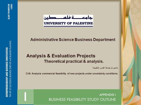 Analysis & Evaluation Projects Theoretical practical & analysis.
