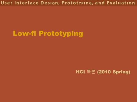 HCI 특론 (2010 Spring) Low-fi Prototyping. 2 Interface Hall of Shame or Fame? Amtrak Web Site.