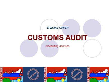 SPECIAL OFFER CUSTOMS AUDIT Consulting services. CUSTOMS CODE OF THE CUSTOMS UNION NEW RULES FROM JULY 1, 2010! As it is known, recently Russia, Belarus.
