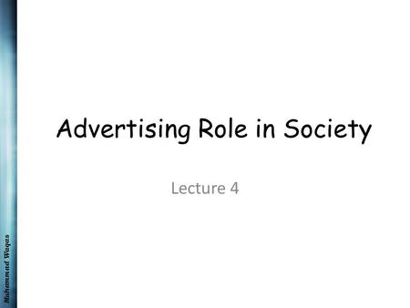 Advertising Role in Society