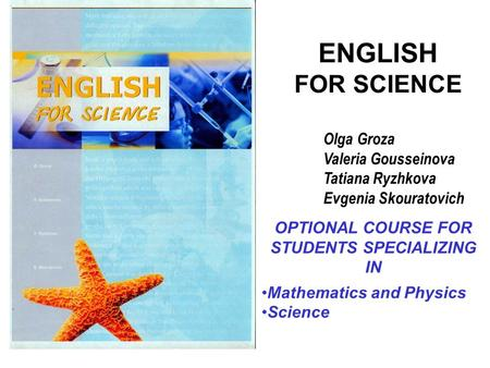 OPTIONAL COURSE FOR STUDENTS SPECIALIZING IN