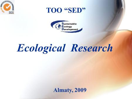 "Ecological Research ТОО ""SED"" Almaty, 2009. Services Assessment of current environmental condition (baseline study) Monitoring of Environmental Impact."