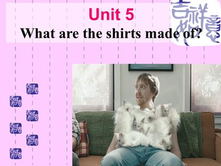 Unit 5 What are the shirts made of?. Section A Period Two.
