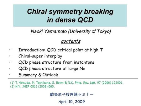 Naoki Yamamoto (University of Tokyo) Chiral symmetry breaking in dense QCD contents Introduction: QCD critical point at high T Chiral-super interplay QCD.