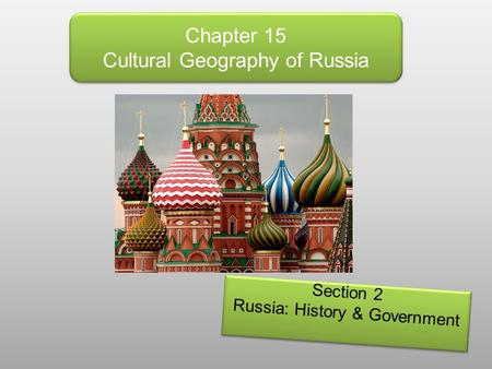 Chapter 15 Cultural Geography of Russia Section 2 Russia: History & Government Section 2 Russia: History & Government.