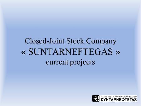 Closed-Joint Stock Company « SUNTARNEFTEGAS » current projects.