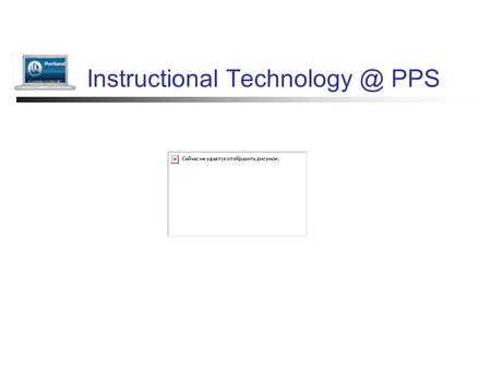 Instructional PPS. Vision and goals for instructional technology CTS overview Needs assessment Challenges Milestones.