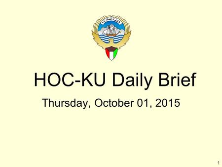 1 HOC-KU Daily Brief Thursday, October 01, 2015. 2 Introduction Welcome to new attendees Purpose of the HOC Brief Limitations on material Expectations.