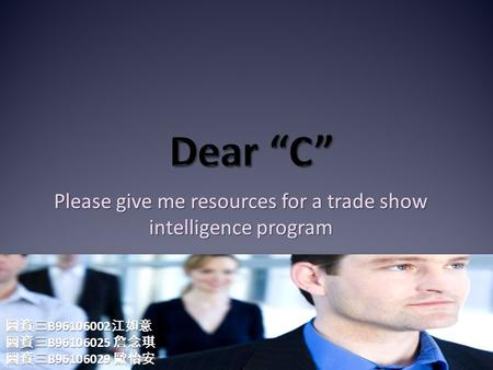 Please give me resources for a trade show intelligence program 圖資三 B96106002 江如意 圖資三 B96106025 詹念琪 圖資三 B96106029 歐怡安.