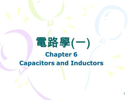 1 Chapter 6 Capacitors and Inductors 電路學 ( 一 ). 2 Capacitors and Inductors Chapter 6 6.1Capacitors 6.2Series and Parallel Capacitors 6.3Inductors 6.4Series.