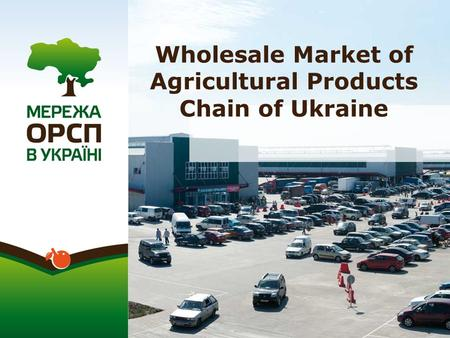 Wholesale Market of Agricultural Products Chain of Ukraine.