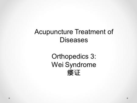 Acupuncture Treatment of Diseases Orthopedics 3: Wei Syndrome 痿证.