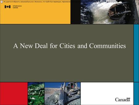 A New Deal for Cities and Communities. 2 www.infrastructure.gc.ca The New Deal for Cities and Communities The New Deal represents a collaborative way.
