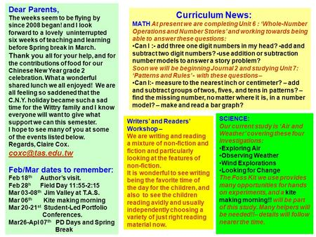Gr. 2 News Claire Cox OCTOBER 2007 Curriculum News: MATH At present we are completing Unit 6 : 'Whole-Number Operations and Number Stories' and working.