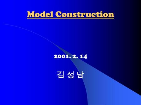 Model Construction 2001. 2. 14 김 성 남. Contents What is Modeling? Model Construction - Interactive modeling tools - Scanning tools - Computer vision -