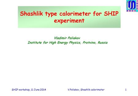 Shashlik type calorimeter for SHIP experiment
