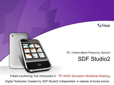 SDF Studio2 PC / Mobile eBook Producing Solution Fdesk's Authoring Tool Introduced in 『 5 th APEC Education Ministerial Meeting 』 Digital Textbooks Created.