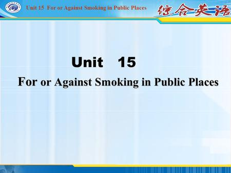 Unit 15 For or Against Smoking in Public Places Unit 15 For or Against Smoking in Public Places.