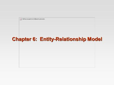 Chapter 6: Entity-Relationship Model