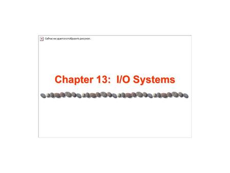 Chapter 13: I/O Systems. 13.2 Silberschatz, Galvin and Gagne ©2005 AE4B33OSS Chapter 13: I/O Systems I/O Hardware Application I/O Interface Kernel I/O.
