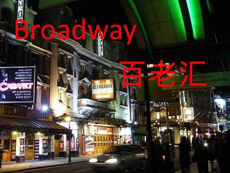 Broadway 百老汇. brief introduction Broadway is a street in Manhattan, New York. The street across the island of Manhattan from the south to north. It is.