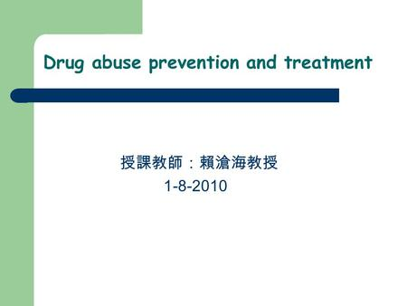 Mass Media Advertisments To Prevent Illicit Medication Use Of Youth
