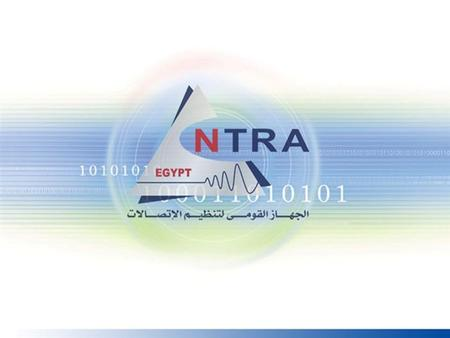 The Address of Dr. Amr Badawi, NTRA Executive President to the Convergence of ICT and Broadcasting Conference 'Regional Prospective and Opportunities'