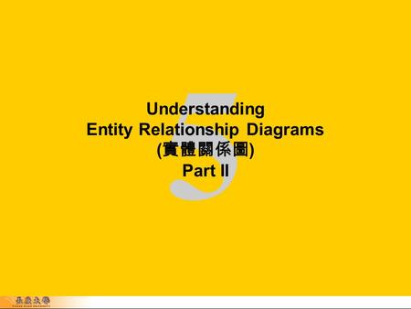 5 Copyright © 2006, Oracle. All rights reserved. Understanding Entity Relationship Diagrams ( 實體關係圖 ) Part II.