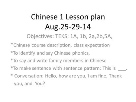 Chinese 1 Lesson plan Aug