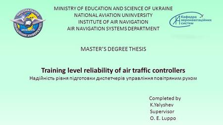 MINISTRY OF EDUCATION AND SCIENCE OF UKRAINE NATIONAL AVIATION UNINVERSITY INSTITUTE OF AIR NAVIGATION AIR NAVIGATION SYSTEMS DEPARTMENT MASTER'S DEGREE.