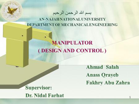 AN-NAJAH NATIONAL UNIVERSITY DEPARTMENT OF MECHANICAL ENGINEERING