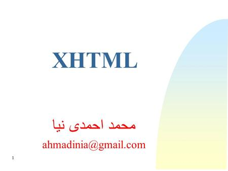 1 XHTML محمد احمدی نیا 2 Of 19 HTML vs XHTML  XHTML is a stricter and cleaner version of HTML.  by combining the strengths of HTML.