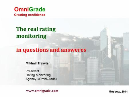The real rating monitoring in questions and answeres www.omnigrade.com Mikhail Treyvish President Rating Monitoring Agency «OmniGrade» Moscow, 2011 OmniGrade.