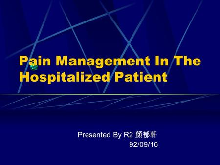 Pain Management In The Hospitalized Patient Presented By R2 顏郁軒 92/09/16.