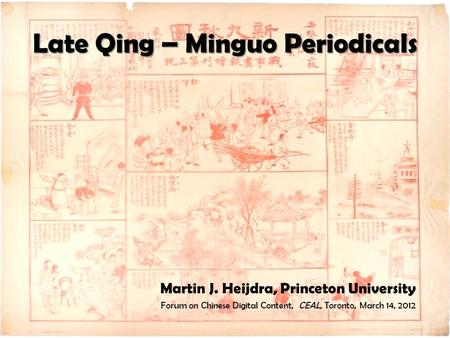 Late Qing – Minguo Periodicals Martin J. Heijdra, Princeton University Forum on Chinese Digital Content, CEAL, Toronto, March 14, 2012.