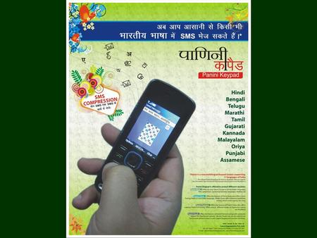 Panini Keypad Multilingual Keypad technology for India. Offers a means for easy typing and sending of SMS in 11 major languages of India. Does not require.