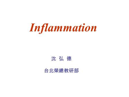 Inflammation 沈 弘 德 台北榮總教研部. 本章大綱 Leukocyte migration Cell-adhesion molecules Mediators of inflammation The inflammatory process Anti-inflammatory.