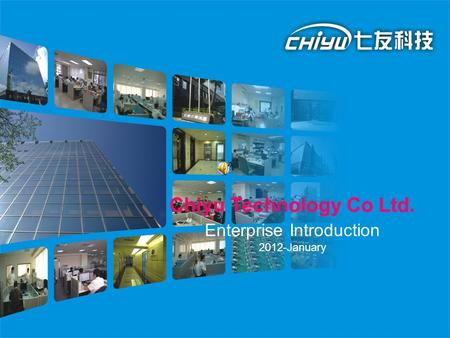 Enterprise Introduction 2012-January Chiyu Technology Co Ltd.