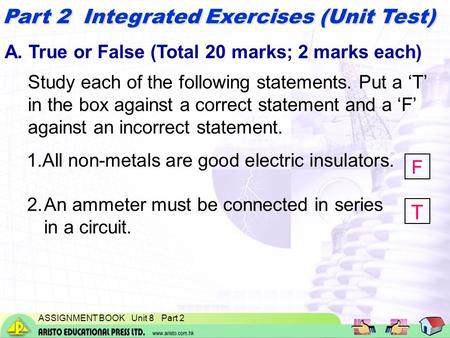 Part 2 Integrated Exercises (Unit Test)