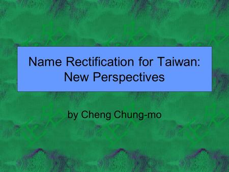 Name Rectification for Taiwan: New Perspectives by Cheng Chung-mo.