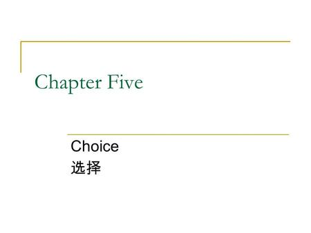 "Chapter Five Choice 选择. Structure 5.1 The optimal choice of consumers 5.2 Consumer demand  Interior solution (内解)  Corner solution (角解)  ""Kinky"" solution."