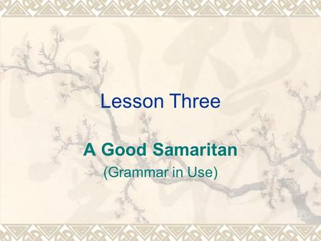 Lesson Three A Good Samaritan (Grammar in Use). It takes + O + (time) + to V  take 花費(多少)時間  it 虛主詞,代替後面的不定詞(真主詞)  We spent much time finishing the.
