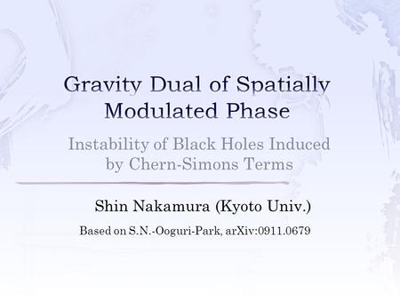 Instability of Black Holes Induced by Chern-Simons Terms Shin Nakamura (Kyoto Univ.) Based on S.N.-Ooguri-Park, arXiv:0911.0679.