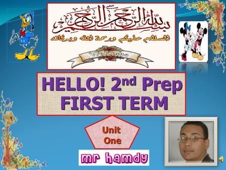 HELLO! 2nd Prep FIRST TERM