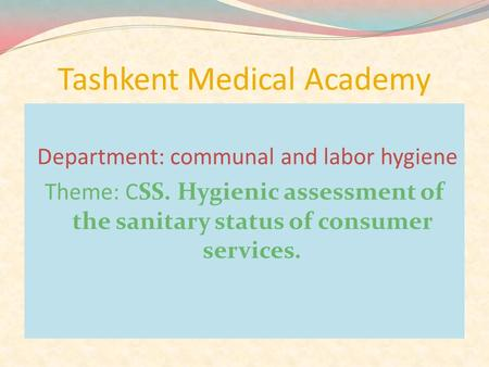 Tashkent Medical Academy Department Communal And Labor. Fashion Colleges In Texas Heartburn For Days. Best Flight Training Schools. Colleges With Aviation Satellite Sebring Plus. New York Heart Association Website. Online Summer College Courses. Mcafee Vulnerability Scanner Irvington N J. Online Chat Customer Service. St Thomas Aquinas High School Florida